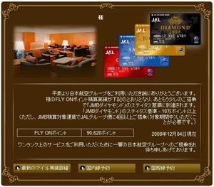 _digital_images_2008_12_04_jmb[1]