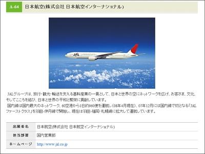_digital_images_2009_04_28_jal[1]