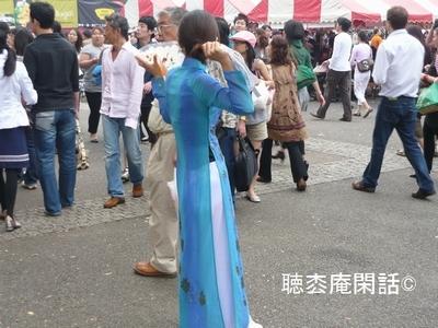 ベトナムフェスティバル2009