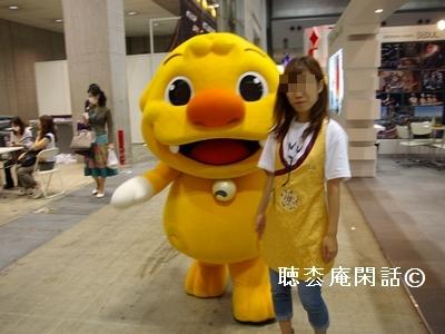 JATA世界旅行博2009 -各国編-
