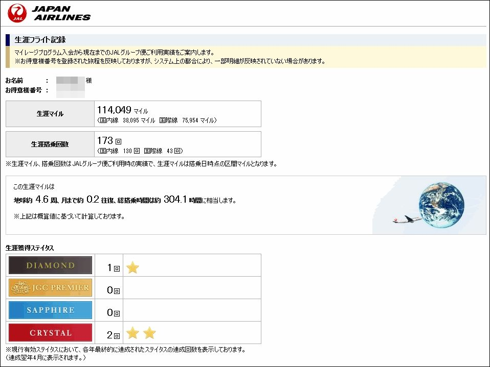 mail02_2_2[1]