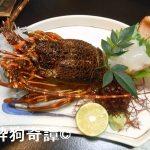 晩餐 -2015年09月 伊東温泉記 Vol.6-
