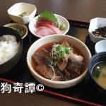 道の駅伊東マリンタウン -2015年09月 伊東温泉記 Vol.10-