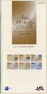 Jgc002_2