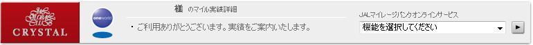 Jgc_crystal_4
