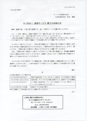 20080725007
