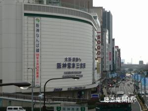神戸牛ステーキ専門店 ステーキランド KOBE
