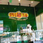 PHO24 -ベトナム食游録 Vol.1-
