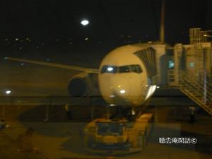 JO750便 SGN-NRT B767-300ER