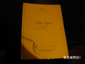P1000135