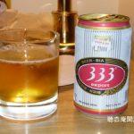 ベトナム出張随想録 -Vol.7 ビールとコンビニ-