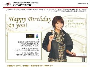 Birthday__2