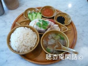海南鶏飯 -シンガポール料理店-