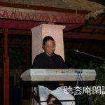 2006年バリ島随懐録 - Vol.9  ディナーショー –
