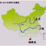 海南島記 -Prologue-