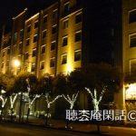 上海多端録(2) -ホテル紹介-