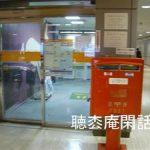 上海逍遥録(2) 床屋