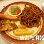朝食 -2010年8月 上海処暑録 Vol.04-