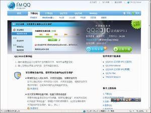 Qq_web