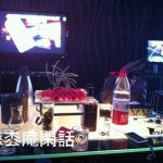 某所 -2010年12月 上海小雪録 Vol.05-