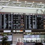 プロローグ -2011年06月 上海茶水録 Vol.01-