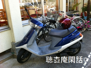 バイク時計のDIY