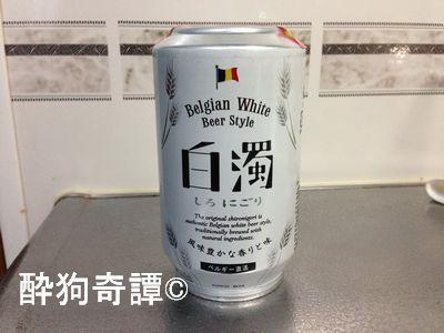 ベルギービールの雰囲気を味わう!