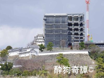 姫路城 2014