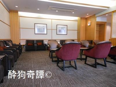 MYJ sakura lounge
