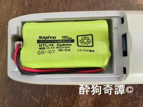 TEL battery