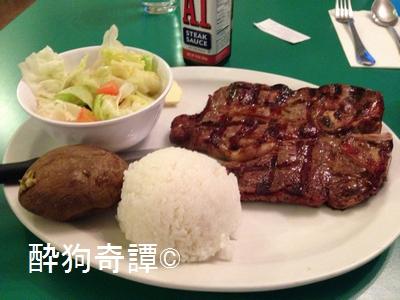GUAM restaurant