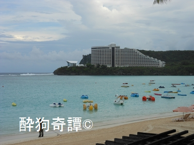 GUAM Outrigger Hotels and Resorts