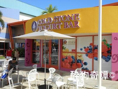 GUAM Guam Premier Outlets