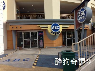 GUAM ABC mart