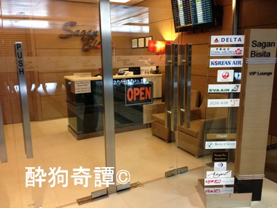 GUAM international airport GUM