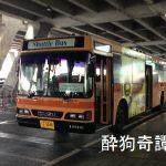 ドンムアン国際空港からバンコク都内へのバスが運行開始