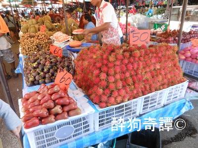 thai, amnatcharoen, market