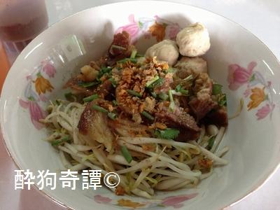 thai, amnatcharoen, gourmet