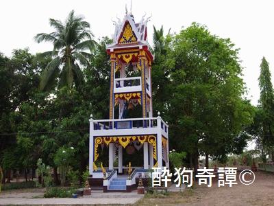 THAI000672[1]