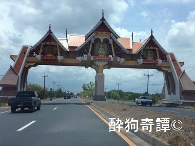 ubonrachathani airport