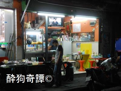 Bangkok, gourmet, Stall