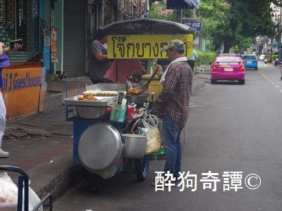 Bangkok, Stall