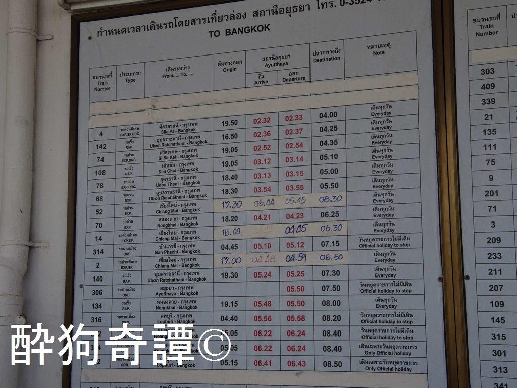 THAI001379-dfcd3[1]