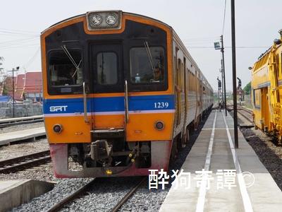 Thailand, railway