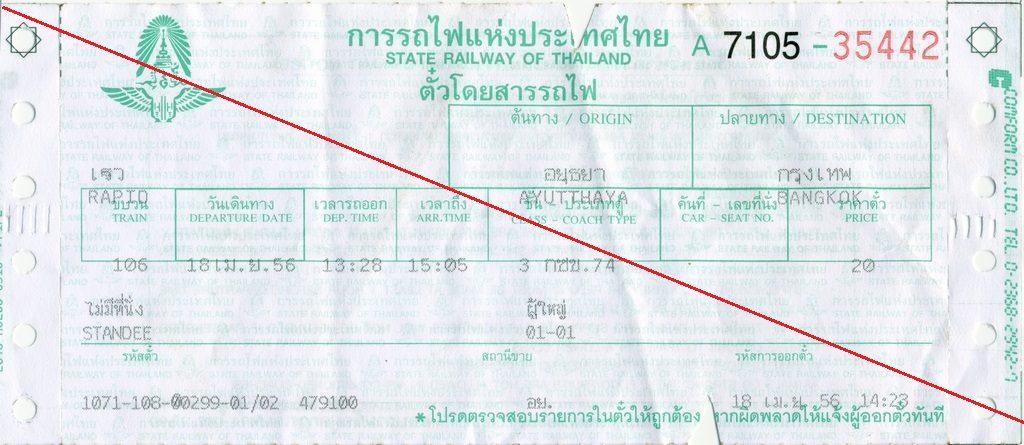THAI001405[1]