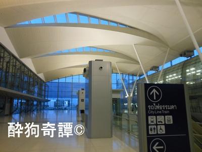 Bangkok, Airport link
