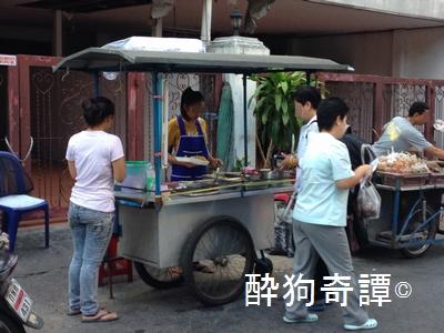 Bongkok, food stall