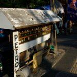 バリの街中で売っている液体 ~PETROL~