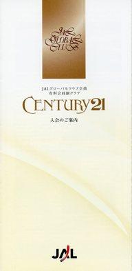 _digital_images_2008_06_15_century21[1]