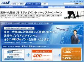 _digital_images_2008_08_22_ana[1]